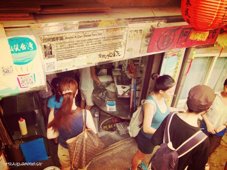Jiufen 9 - travel.joogo.sg