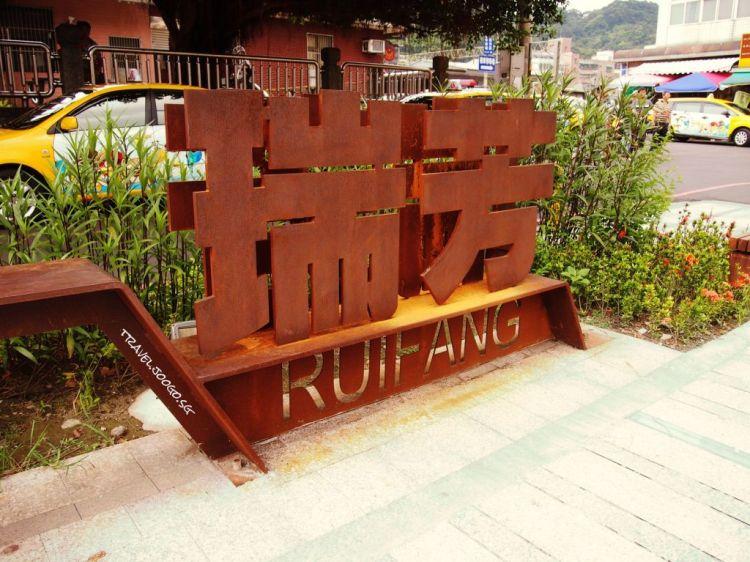 Ruifang 1a- travel.joogo.sg