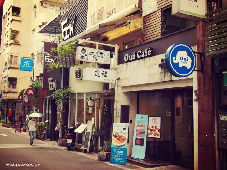 TW11 Taipei - travel.joogo.sg