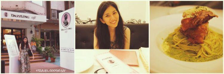 TW3 Dazzling Cafe - travel.joogo.sg