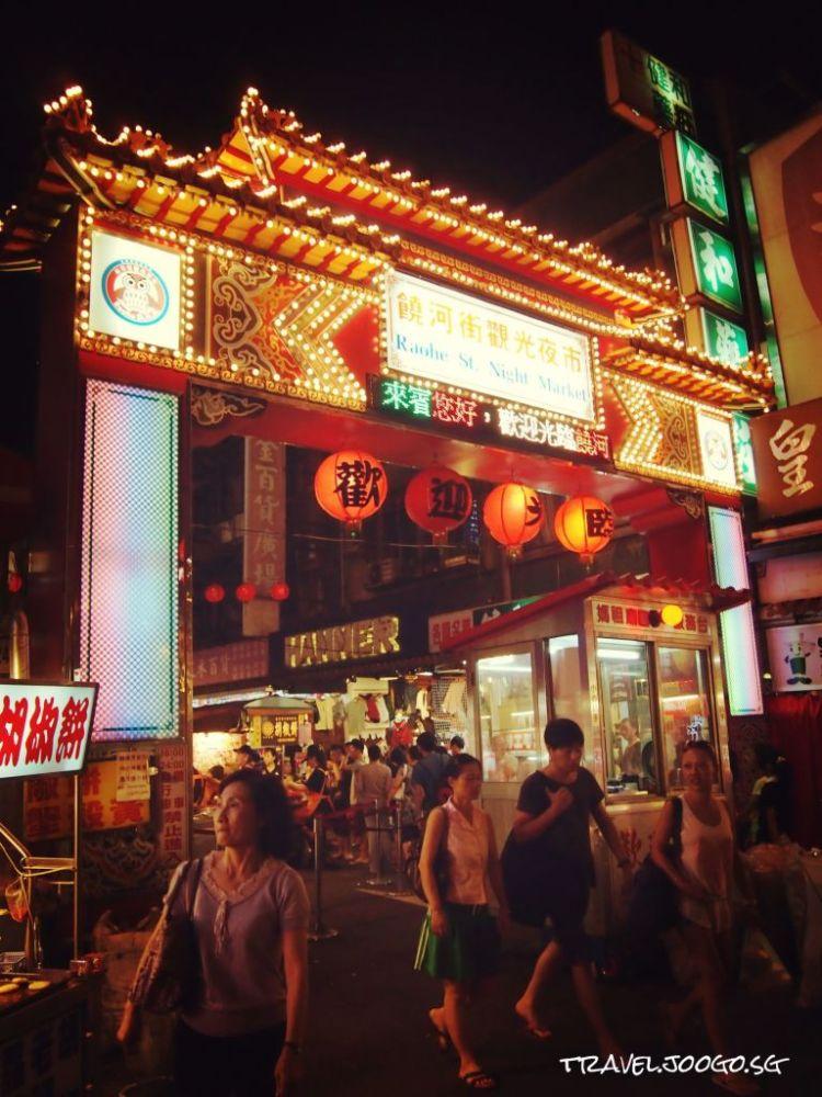 TW6 Taipei - travel.joogo.sg