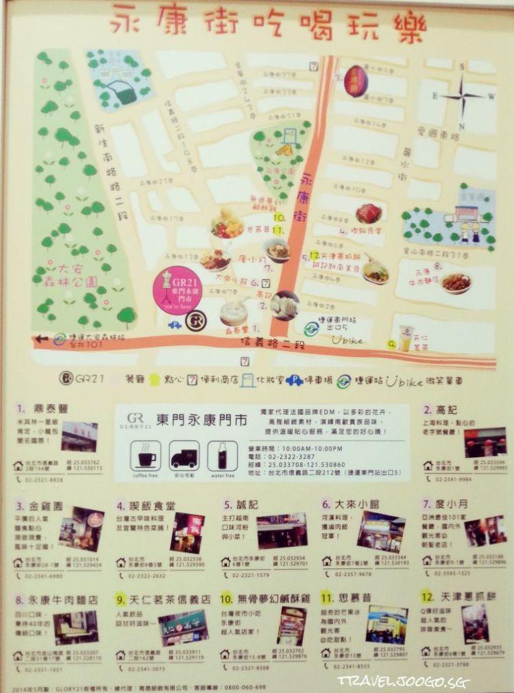 TW9 Taipei - travel.joogo.sg