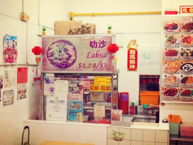 Yishun 7 - travel.joogo.sg