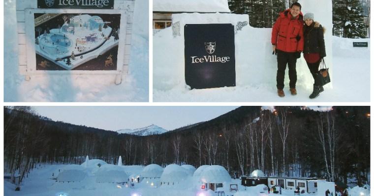 Tomamu Ice Village (Hokkaido, Japan)