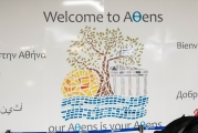 <h5>Welcome to Athens</h5><p>Athens International Airport</p>