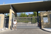 <h5>Deree College, 25 years later!</h5><p>Front gate.</p>