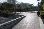 <h5>Plaza</h5>