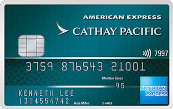 9大免費入機場貴賓室信用卡比較 低薪一族,學生都申請到! | U Travel 旅遊資訊網站