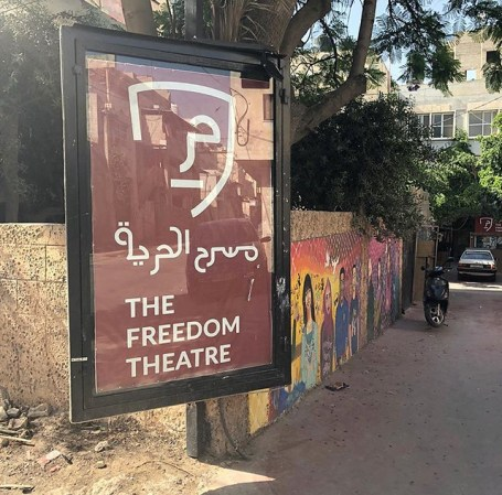 What to see and do in the West Bank, Palestine. Jenin Freedom Theatre.