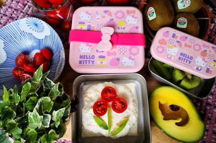 「VIIDA x Hello Kitty 夢幻⽇常組」 2020限量款Hello Kitty便當盒開箱 新品早鳥特惠+限量加贈Kitty造型圍裙