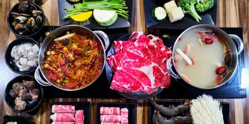 三峽北大特區美食推薦 「蒙古紅」吃到飽道地蒙古火鍋 寵物友善XCP值超高 安格斯牛、百種食材任你吃 肉多多、蔬菜大軍好驚人!