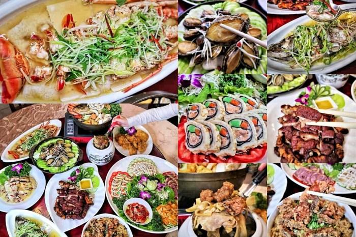 2021年菜預購 68食堂內用年夜飯8千菜單超豐盛 外帶/宅配年菜預訂