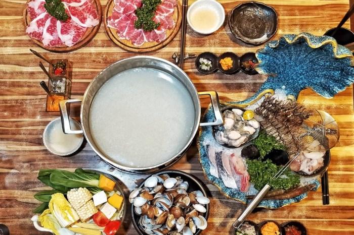 台北海鮮火鍋~極蜆鍋物 滿滿蛤蠣精+雞湯好鮮美!海鮮肉肉份量大~松露蜆粥壓軸登場