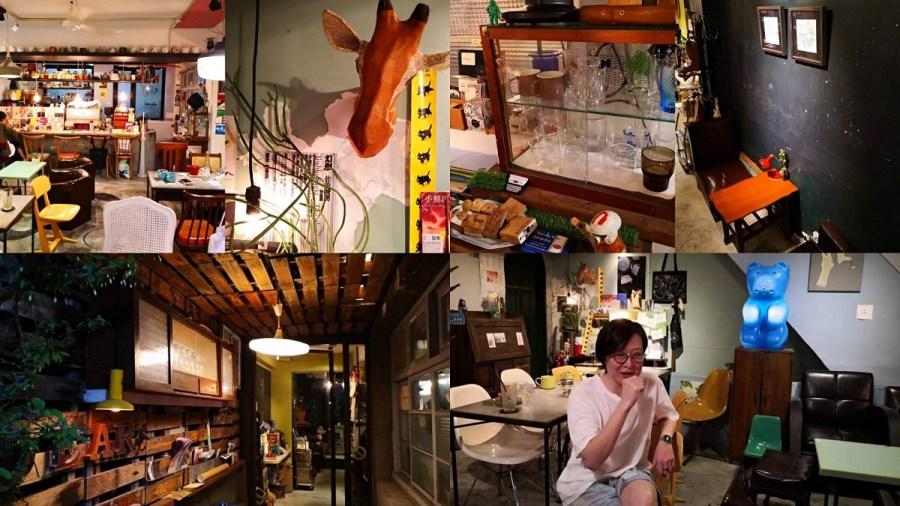 【療癒系咖啡│小路。dear Deer】台北捷運古亭站隱匿羅斯福路靜巷的稚氣藝文咖啡