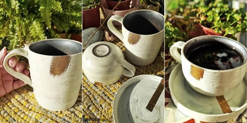 【杯盤控│陶瓷控】鶯歌宜龍Eilong茶器 日式風格手作咖啡杯×陶瓷馬克杯開箱