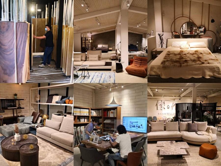 【GAZO傢作】訂製家具品味推薦 原木桌板、訂製沙發、傢配師2021開箱文