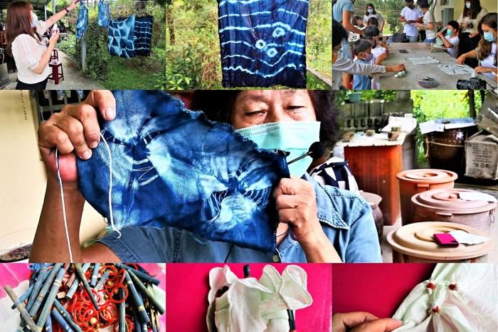 【屏東一日遊│鍾林工作室】客家藍染DIY!親子闔家歡~手工小方巾體驗