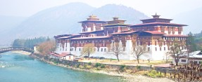 Phunakha Dzong - A good Example of Bhutanese Architecture