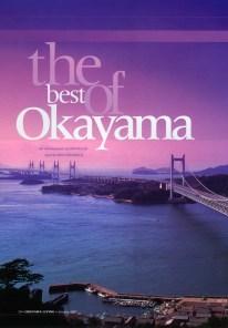 Best of Okayama ASE900