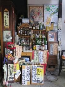 Sake sake and more sake