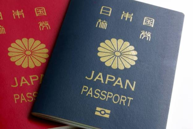 The World's Most Powerful Passports Japan