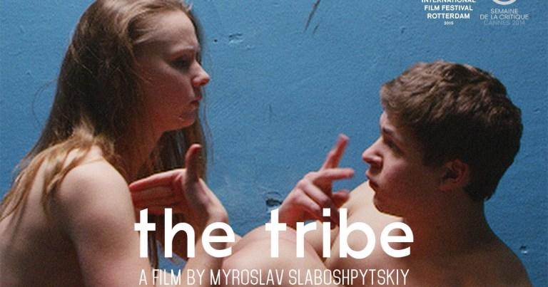 فيلم الإثارة الأوكراني القبيلة كامل جودة عالية