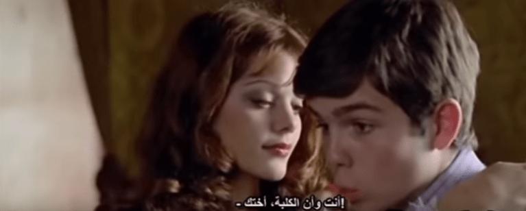 فيلم ايطالي رومانسي مترجم للعربية HD