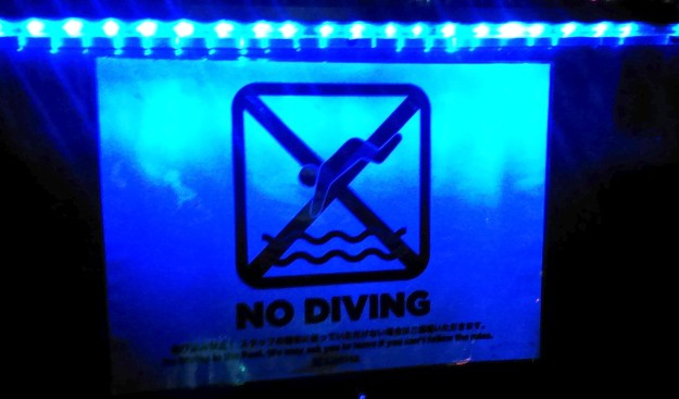 No diving in the pool.