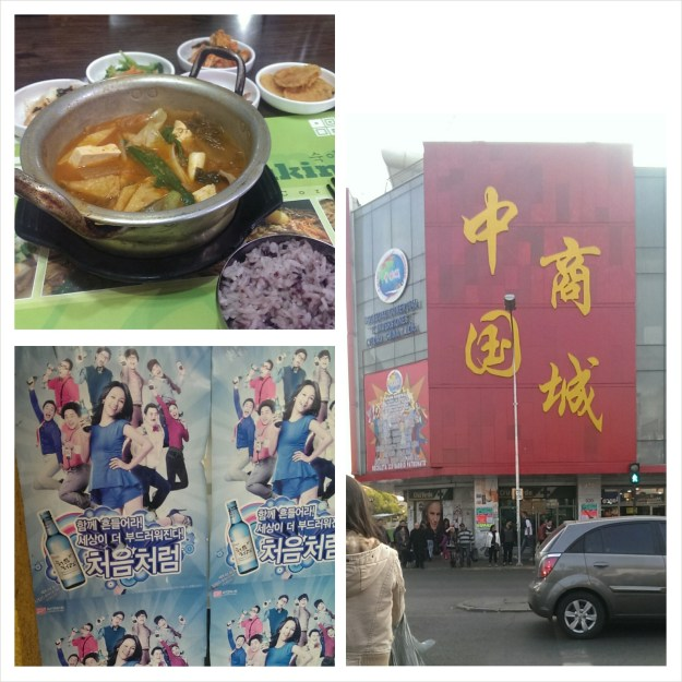 Clockwise from top left: Korean food, China Tower, and posters on the street for Korean soju