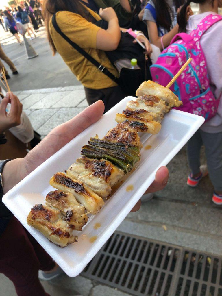 japan street food