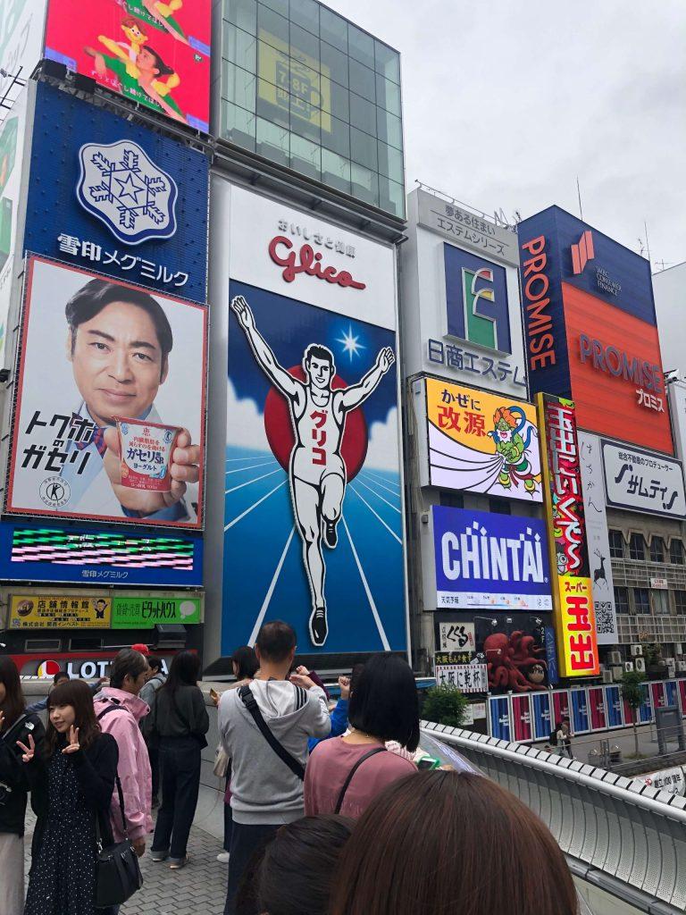 Osaka Running Man