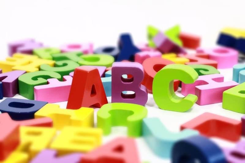 ABCのアルファベット