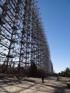 Soviet Radar System DUGA-1