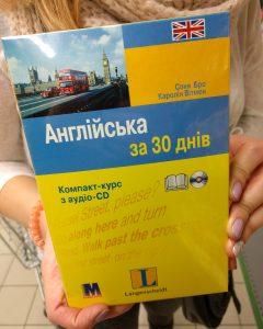 Learn English in 30 Days (Ukrainian)