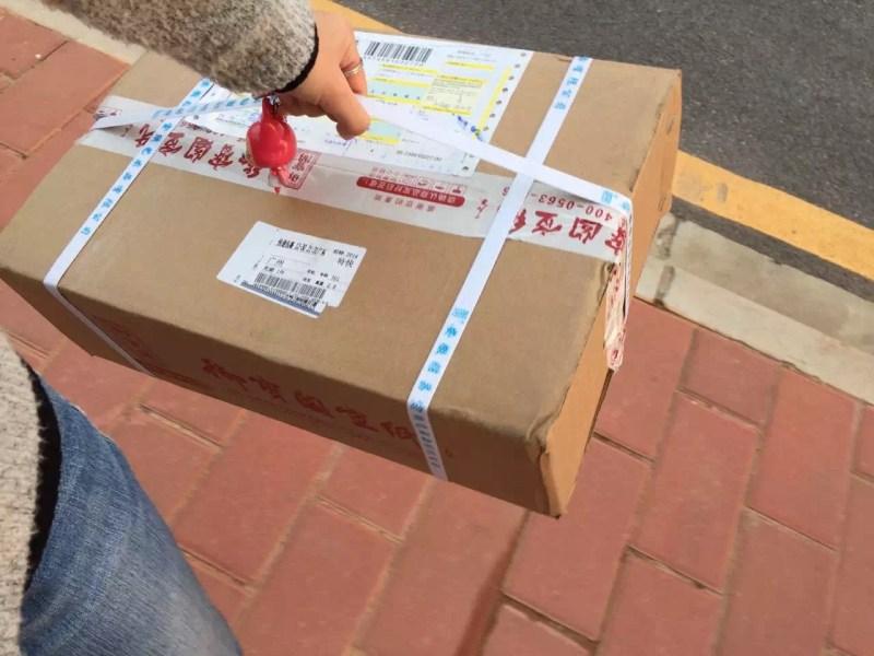 Cina_Shopping
