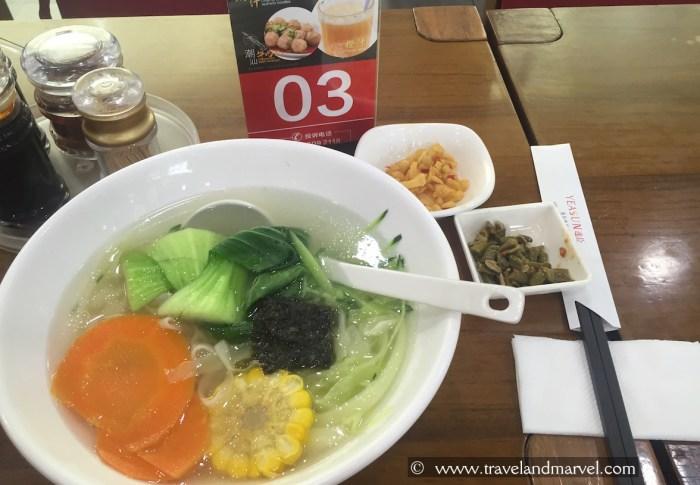 Guangzhou noodle