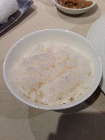 Glistening Japanese rice