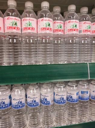 Laoshan water