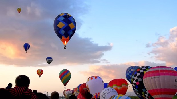 Saga International Balloon Fiesta 2014