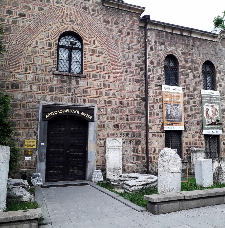 arheoloski_muzej_sofija