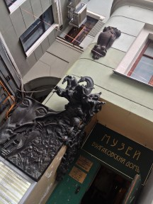 """Entrance to the Museum. Writing above the door says """"Museum. Bulgakov's House"""""""