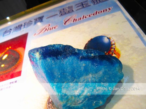 My favourite stone! Blue Chalcedony