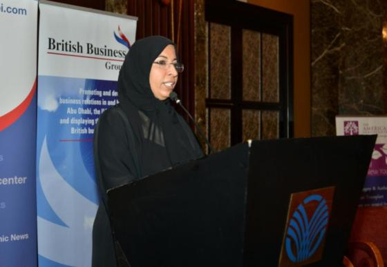 Photo supplied by IBWG Abu Dhabi and used with permission.