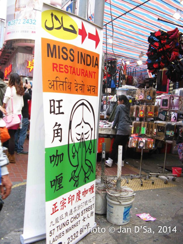 This banner made me smile. It showcases at least 4 languages, including Hindi and Arabic. Hong Kong is multi-cultural indeed!