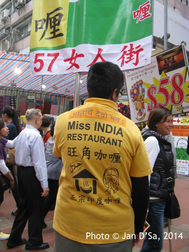 Who wants to eat at Miss India?