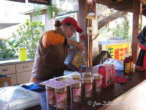 Tai-Yi EcoLeisure Farm, Nantou Country, Taiwan