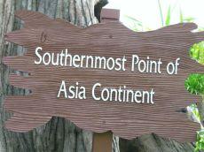 Cel mai sudic punct al Asiei continentale