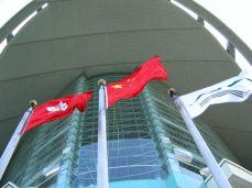 HKCE Center