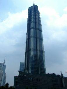 Jin Mao Tower, Shanghai, China