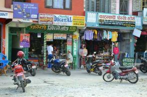 Într-o suburbie din Pokhara